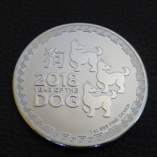 "2$ Niue 2018 ""year Of The Dog"" 1 Oz Silver 99.9% Beau Lustre"
