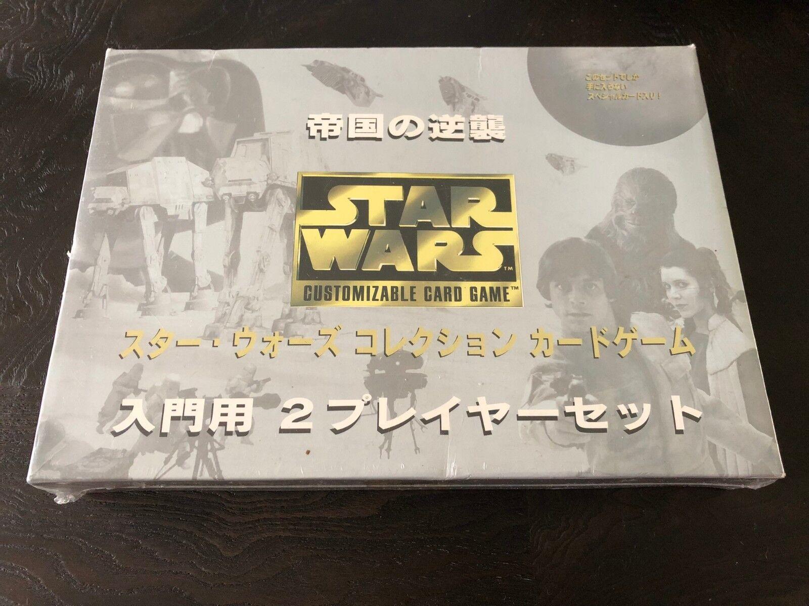 Stjärnornas krig CCG förseglad japanESE varmh 2 -spelaer Intro - SWCCG - EXTRALY RARE