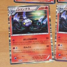 TCG POKEMON RARE JAPANESE CARD HOLO PRISM CARTE 014/052 CHANDELUR BW3 R JAPAN **