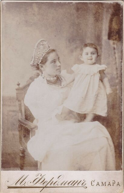 Beautiful Antique Russian Cabinet Card - Mother And Child - Samara/Camapa Russia