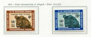 19100-UNITED-NATIONS-New-York-1971-MNH-Refugee