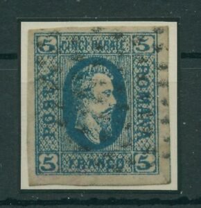 Romania-1865-Mi-12-X-Postmarked-Tested-Used-More-See-Shop