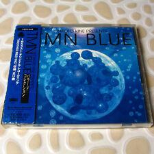 TMN - Naoto Kine Presents TMN Blue JAPAN CD W/OBI J-Pop #H01