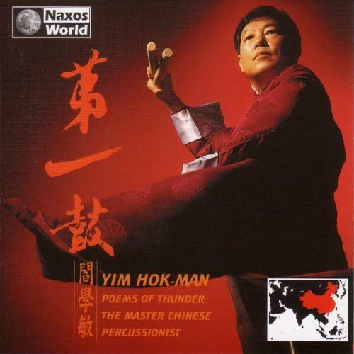 Poems Of Thunder:: THE MASTER CHINESE PERCUSSIONIST CD (2000) ***NEW***