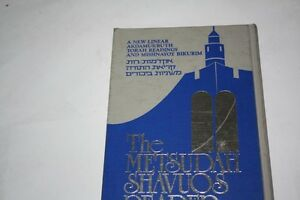 The-Metsudah-Shavuos-Reader-A-Machzor-Supplement-book