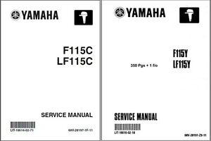yamaha 115 hp f115 lf115 4 stroke outboard motor service rh ebay com yamaha f115 service manual pdf yamaha f115 owners manual pdf