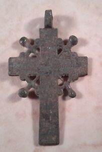 Antique 17th-19th Century Russian Old Believers Sun Cross Pendant Copper Bronze