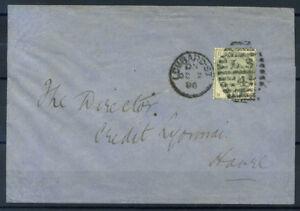Grossbritannien-1886-Brief-80-LOMBARD-ST-HONGKONG-UND-SHANGHAI