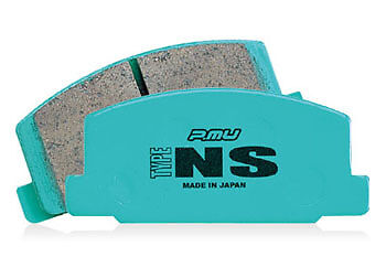 PROJECT MU TYPE NS FOR Impreza WRX GC8 (EJ20K) R911 Rear