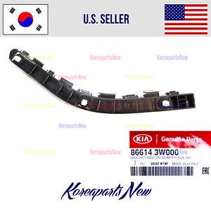 REAR Bumper Bracket Retainer Right PASSENG 866143X000 fits Elantra 4DR 2011-2016