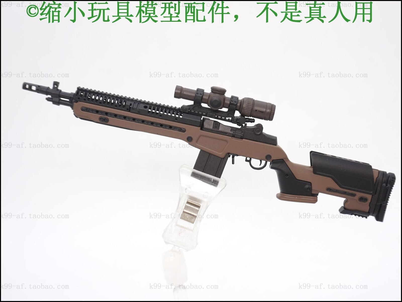 M14 Rifle & Accessories for Easy&Simple ES 26025 Urban Sniper 1/6 Scale 12''