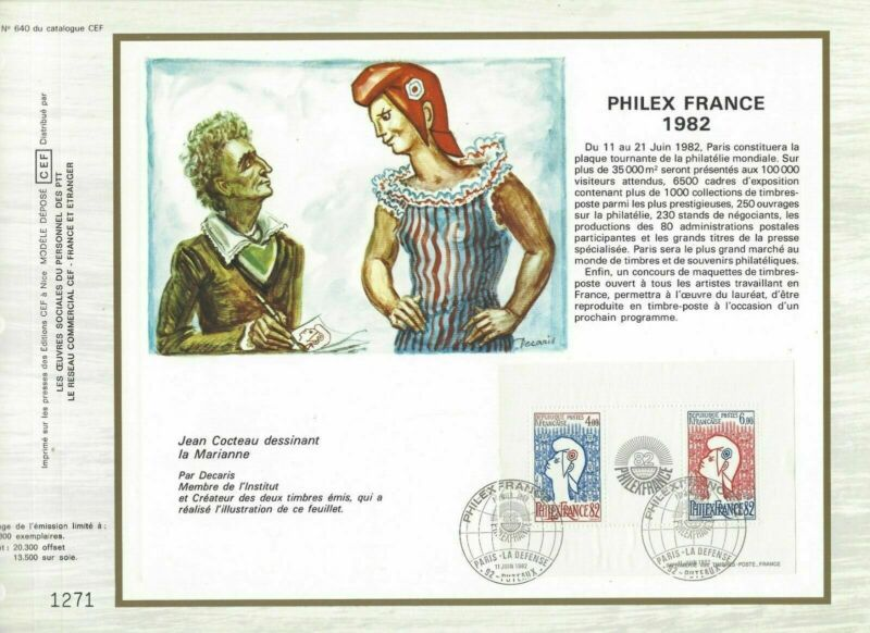 Careful Hoja Cef 1er Día Francia Philexfrance 1982