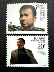 China-1988-80th-Anniversary-Tao-Zhu-Party-Leader-Complete-Set-2v-MNH