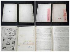 Libri giapponesi Haruna Kinzan - Raccolta dei disegni nuovi e antichi   Vol.1-2