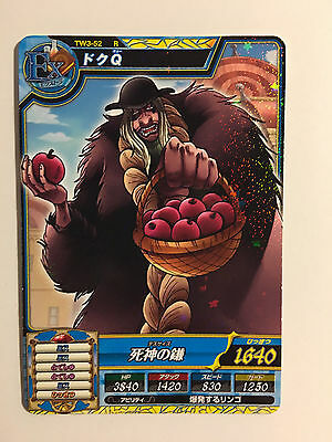 Pratico One Piece One Py Treasure World Rare Tw3-52 Sapore Aromatico
