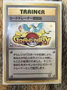 Pokemon-Card-card-Trainer-Certification-Old-Back-Print-Promo-used