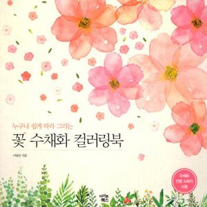 Flower WaterColor Coloring Book 9788997107414 | eBay