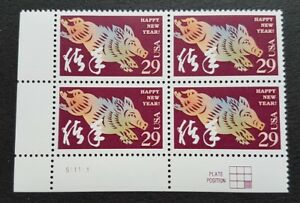 USA-1995-Zodiac-Series-Lunar-Year-of-the-Pig-1v-x-B4-Stamps-B-L-Corner-Margins