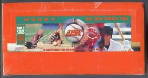 SCORE-1994-SERIES-2-HOBBY-BASEBALL-CARDS-BOX-OF-36-PACKS