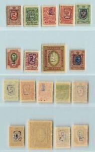 Armenia-1919-SC-6-17-mint-rt1414