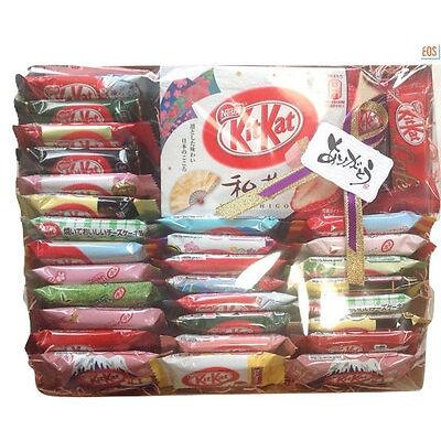 Japan kitkats mini kit kat nestles CHESTNUT NEW cramel oreo melon flavors 35P