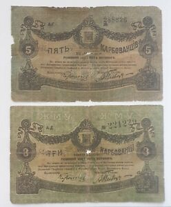 RUSSIA - Ukraine & Crimea ZHYTOMYR 3 & 5 KARBOVANTSIV 1918
