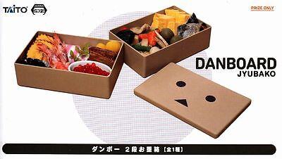 Danboard Jyubako Bento Box anime Yotsubato! TAITO