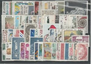 FRANCOBOLLI-1981-84-FRANCIA-LOTTO-MNH-E-2111