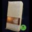 Biblia-reina-valera-1960-tamano-chequera-dorado-con-ziper-compacta thumbnail 1