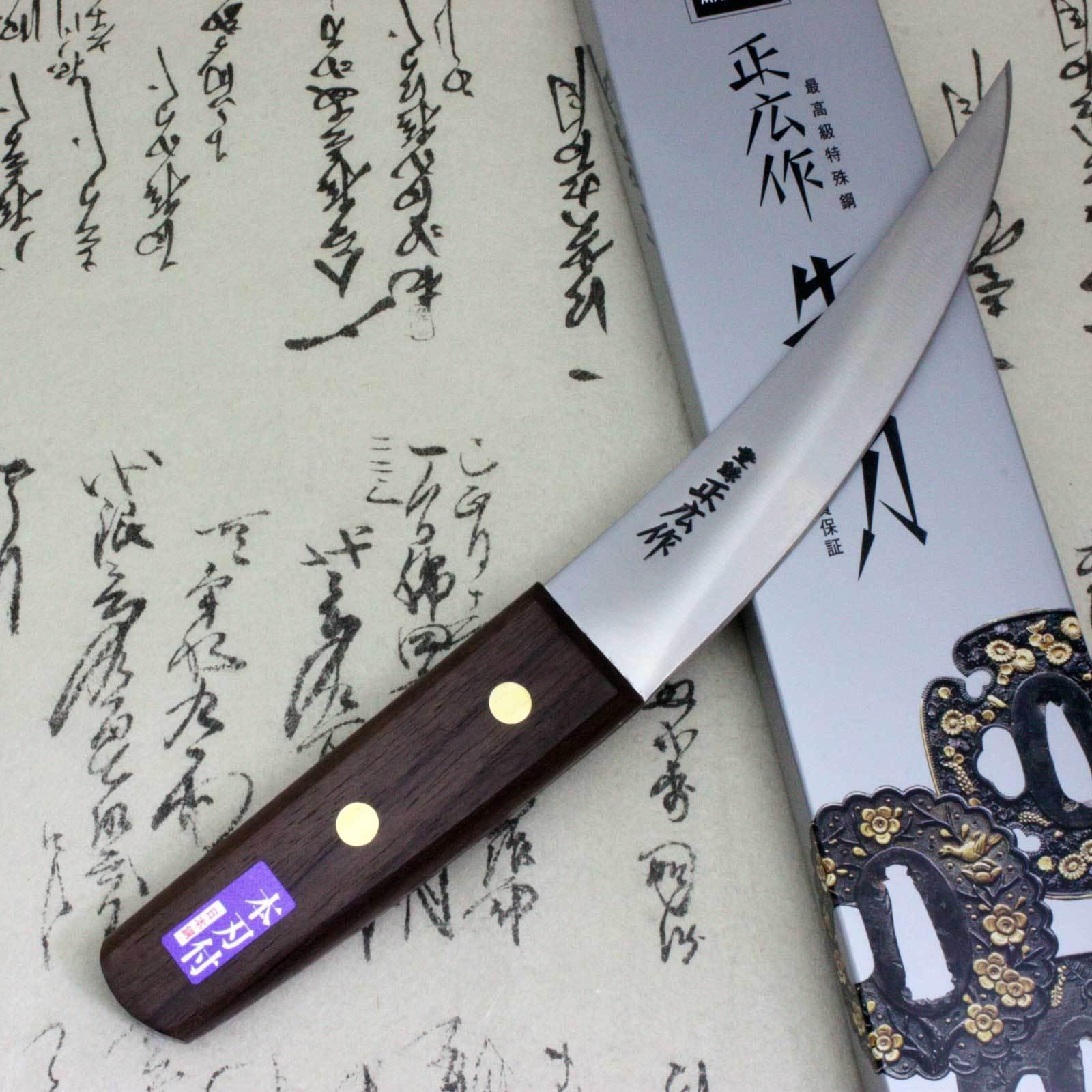 Masahiro Japanese Chef Kitchen Knife Carbon Steel Gutting Knife Seki