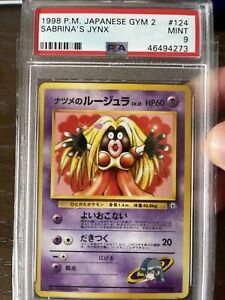 Pokémon Japanese BANNED Sabrina's Jynx No. 124 - Gym 2 PSA 9 MINT