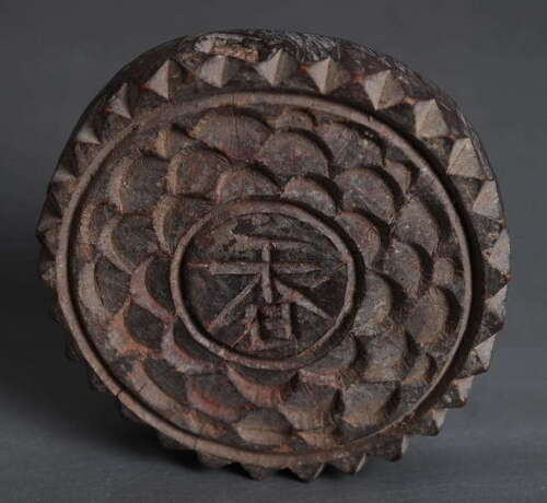 Mandala starlike Pattern Chinese Folk Culture Old Wood Printing plate