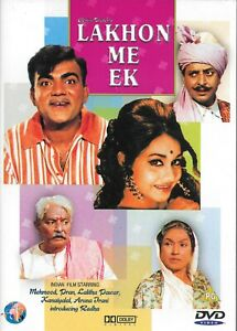 Lakhon-Me-Ek-Mehmood-Radha-Brandneu-Bollywood-DVD-Englisch-Untertitel