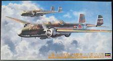 Hasegawa 51209 - Mitsubishi G3M2 G3M3 TYPE 96 NELL - 1:72 - Flugzeug Bausatz KIT