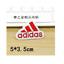 Patch-Toppa-Brand-Logo-Nike-Adidas-Sport-Jordan-Nba-Ricamata-Termoadesiva miniature 3