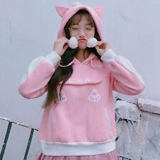 Japanese Harajuku Sweet Lolita Pink Cat Kawaii Sweatshirt Hoodie Jacket Coat Top