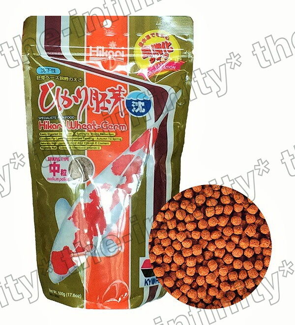 Hikari Wheat Germ Koi Larger orofish Pond Fish Food Sinking Pellet Medium 500g