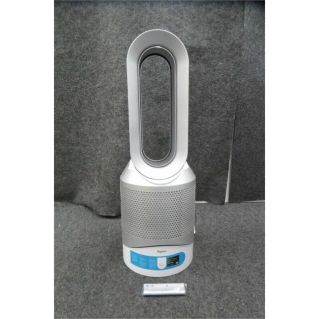 Dyson HP02 Pure Hot+Cool Link Air Purifier Heater Tower Fan HEPA Silver/White