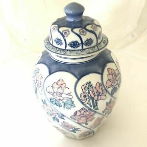 Ginger-Jar-Octagon-Swirl-Blue-pink-Floral-Asian-Porcelain-Chinese-12-034-x-8-034-Round