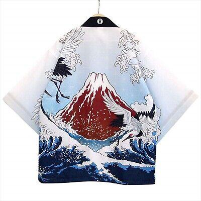 HAPPI Japanese Festival Coat Kimono Matsuri Flame on black background