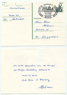 08526 - Sonderstempel: Briefmarken-austellung Ukraina '90, München 18.11.1990 Ausgereifte Technologien
