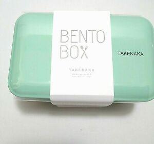 Takenaka X Topdrawer Bento Box Double Layer Green Mint Lunch Box