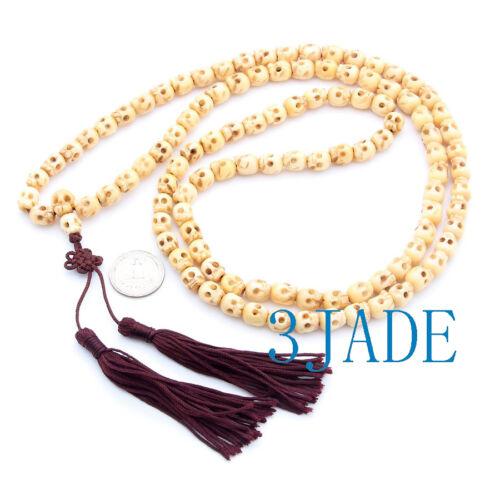 44 Tibetan Carved Skull Meditation Prayer Beads Mala