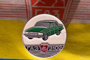 Frank Sehr Schöner Pin Anstecknadel Aus Russland Cccp Gaz Wolga Volga 31 02 Selten* Ausreichende Versorgung Sammeln & Seltenes