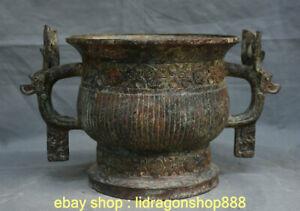 14-034-Antiquite-Chine-Bronze-Objets-de-Bete-Oreilles-Bete-Pot-Vaisselle
