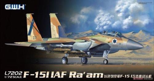 G. W. H. Lion Rugido F-15I Iaf Ra ´ ´ ´ Am 1 72 Kit Construcción Modelo Art L7202 c12840