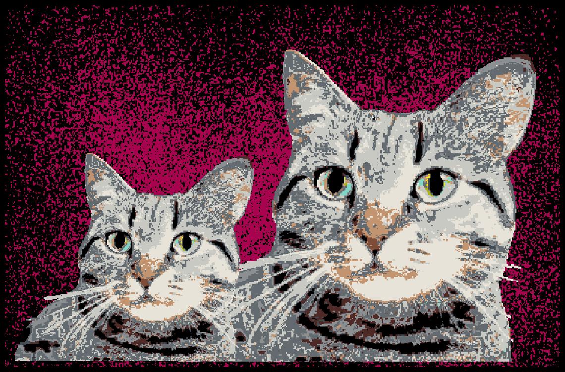 Fußmatte mit Namen Napfunterlage Katzenmatte  75x50 cm  Design 17180473 | Qualitätskönigin