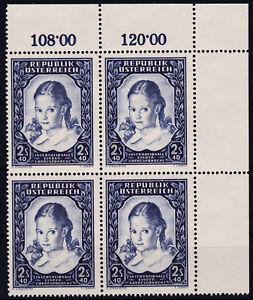 1952 Internationale Kinderskorrespondenz 4er Block Eckrand Postfrisch ** ANK 993