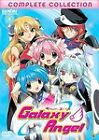 Galaxy Angel - The Complete Collection (DVD, 2006, 4-Disc Set)