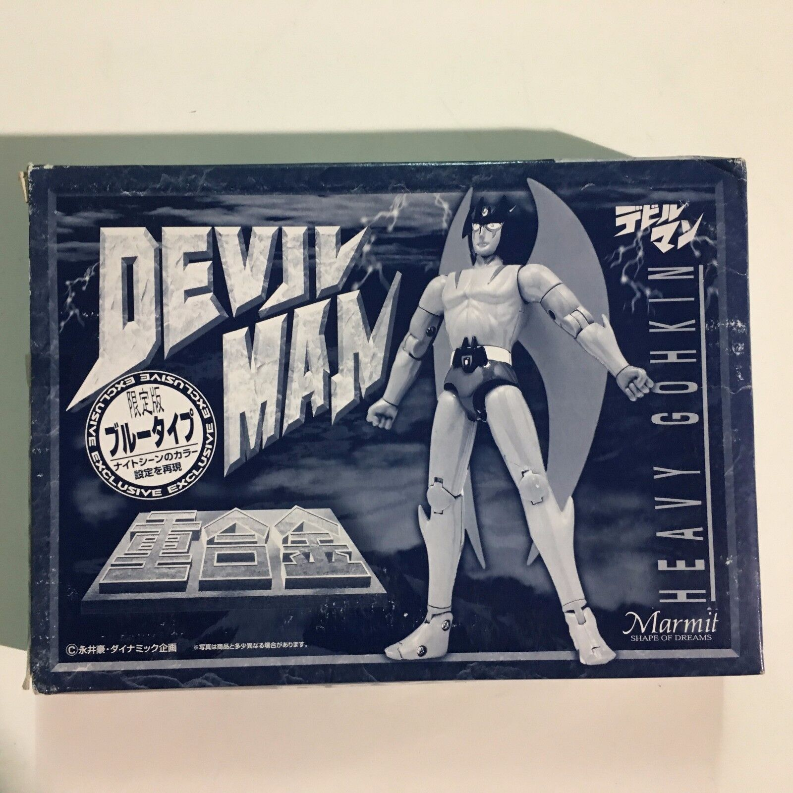 Deviluomo devil  Men Marmit Soul Chogokin Heavy Gohkin azione go nagai Metal blu  nuova esclusiva di fascia alta